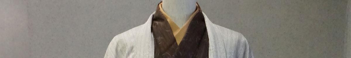 男の着物バナー